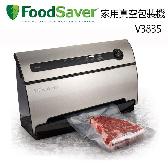 FoodSaver 家用真空包裝機 V3835
