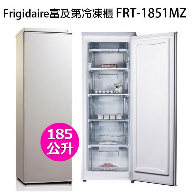 FRT-1851MZ 美國富及第Frigidaire立式185L超節能冷凍櫃