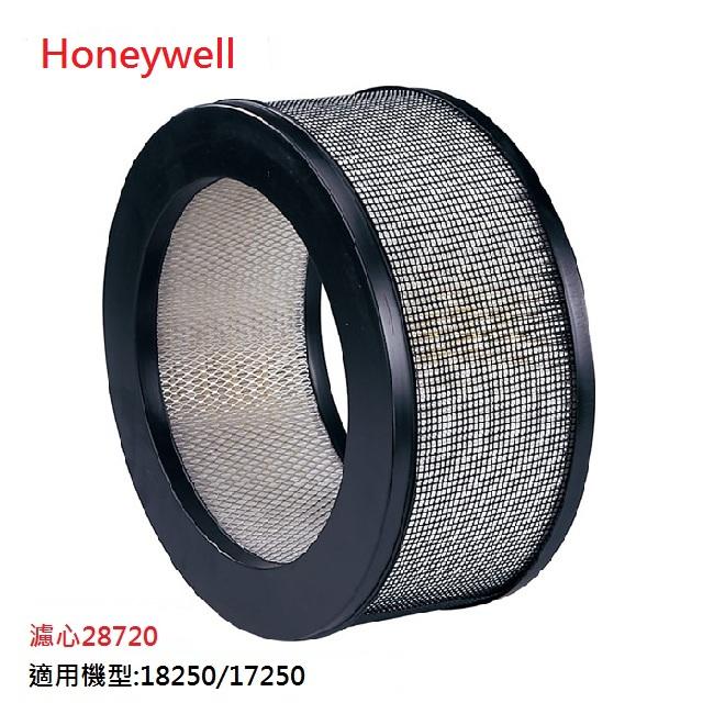Honeywell 空氣清淨機 HEPA濾心28720【適用機型:18250/17250】