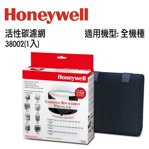 38002  Honeywell 活性碳濾網 (白)