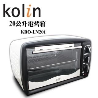 KBO-LN201 歌林Kolin 20公升電烤箱