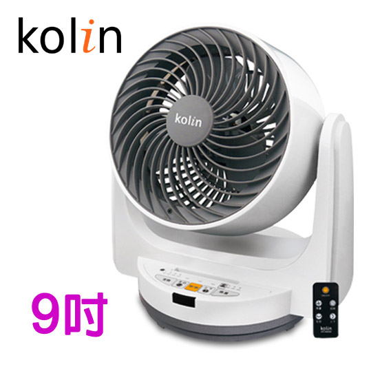 Kolin歌林3D立體擺頭9吋循環扇KFC-MN908S