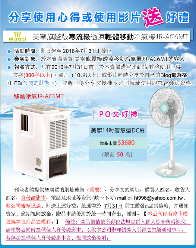 6MT-DC-gift.jpg (650×820)