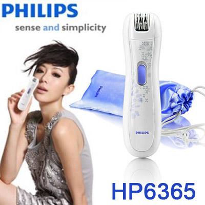 PHILIPS飛利浦 HP6365/HP-6365電池式迷你拔式美體刀/除毛刀