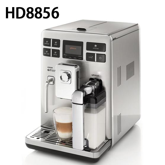 飛利浦Philips Saeco Espresso 全自動咖啡機HD8856【買就送10包咖啡豆】全省到府安裝