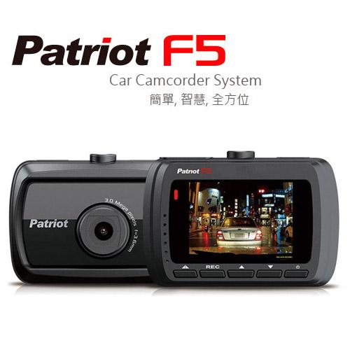 Patriot 愛國者F5 SE 精簡版 WDR智慧停車監控行車記錄器
