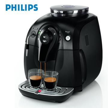 PHILIPS飛利浦Saeco Xsmall Class全自動義式咖啡機HD8743/HD-8743