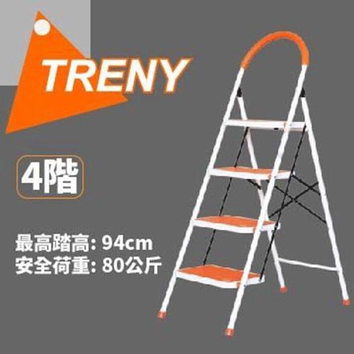 TRENY 0877 四階豪華梯 扶手梯-加寬工作梯 一字梯 A字梯