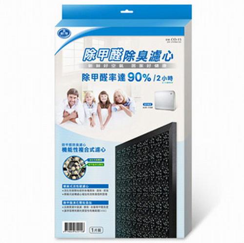 VOC-15 佳醫-超淨空氣清淨機除甲醛有機化合物(VOC) 濾心