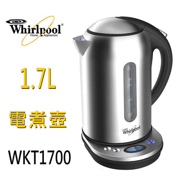 WKT1700 惠而浦 五段智慧溫控電煮壺