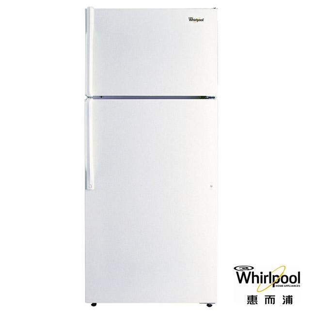 8W8TXDGFBW 惠而浦Whirlpool 496L玻璃層架上下門電冰箱