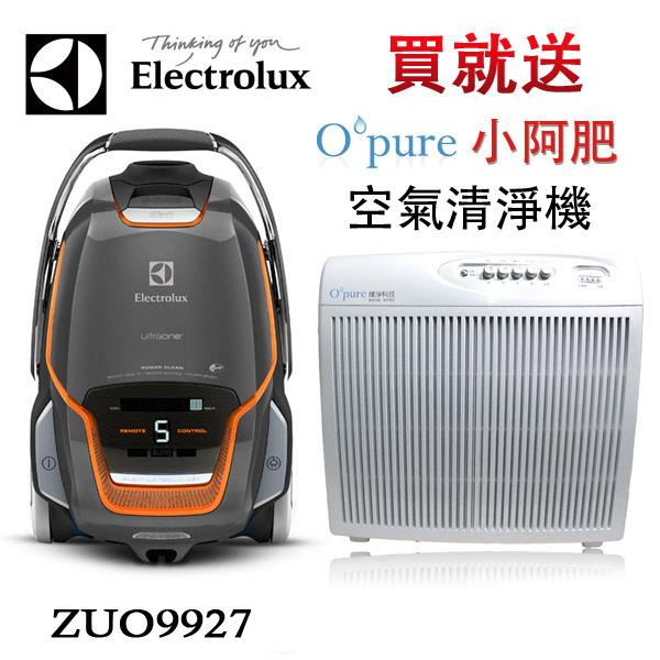 Electrolux 伊萊克斯 New UltraOne 旗艦級極靜電動除螨吸塵器 ZUO9927【Z8871旗艦版】【贈地板吸頭+小阿肥空氣清淨機(同Honeywell 16500型號)】