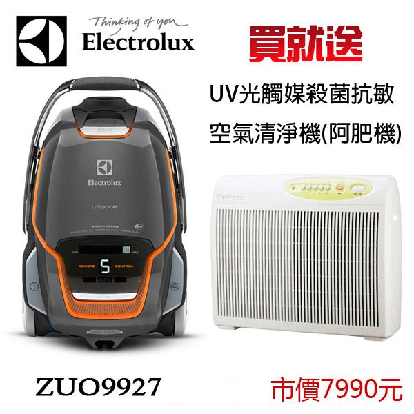 Electrolux 伊萊克斯 New UltraOne 旗艦級極靜電動除螨吸塵器 ZUO9927【Z8871旗艦版】 【送 Opure UV光觸媒殺菌抗敏空氣清淨機 ( 阿肥機)】