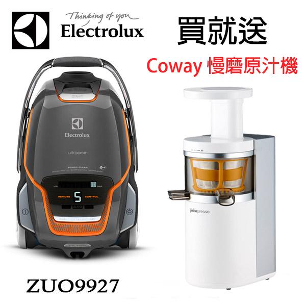 Electrolux 伊萊克斯 New UltraOne 旗艦級極靜電動除螨吸塵器 ZUO9927【Z8871旗艦版】【贈Coway 慢磨原汁機】