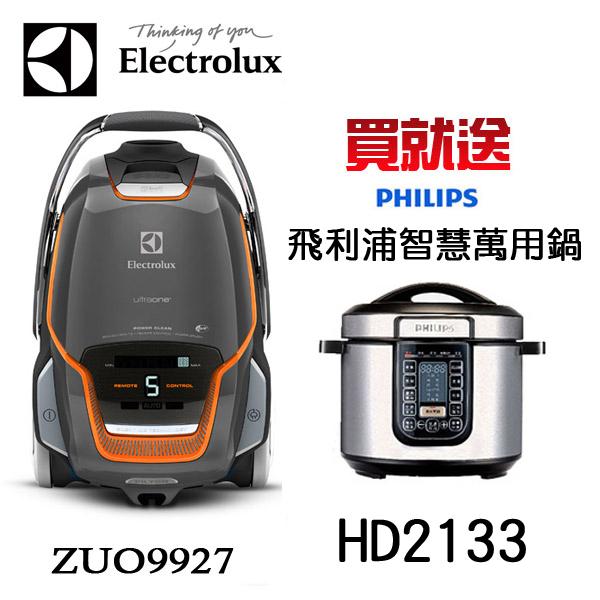 Electrolux 伊萊克斯 New UltraOne 旗艦級極靜電動除螨吸塵器 ZUO9927【Z8871旗艦版】【送PHILIPS HD2133 飛利浦智慧萬用鍋】
