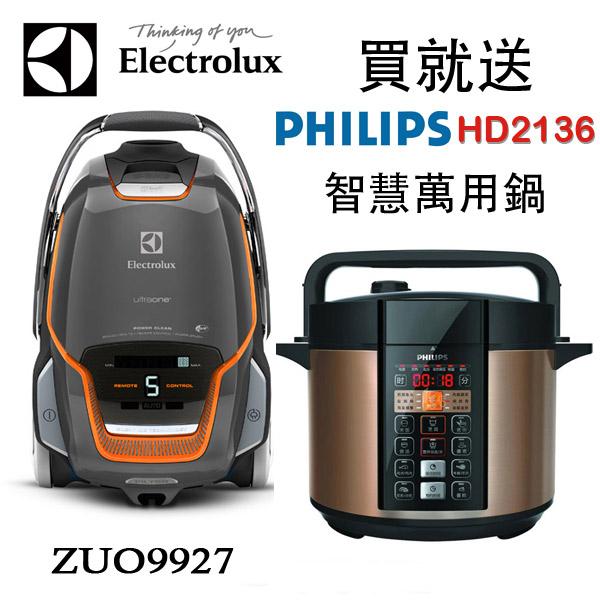 Electrolux 伊萊克斯 New UltraOne 旗艦級極靜電動除螨吸塵器 ZUO9927【Z8871旗艦版】【送PHILIPS飛利浦智慧萬用鍋HD2136】