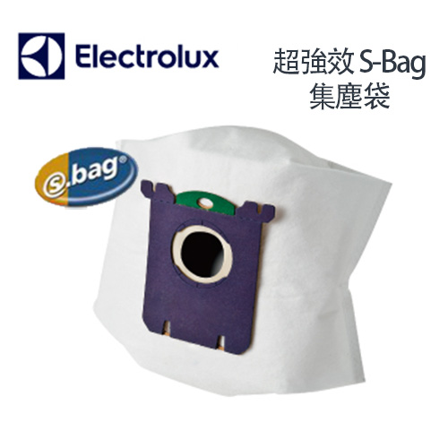 Electrolux 伊萊克斯吸塵器專用 集塵紙袋S-BAG超長效濾網1組 E210 / E-210