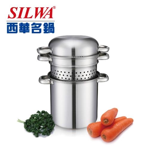 ERS7709  SILWA西華多功能煮麵鍋