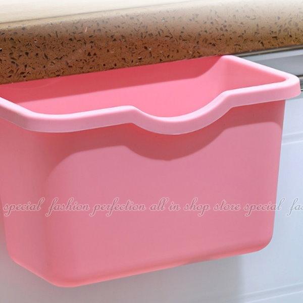 糖果色廚房可懸掛雜物整理收納盒 外掛抽屜置物盒 垃圾桶 餐具收納儲物盒【DA124】◎123便利屋◎