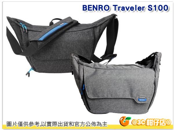 百諾 BENRO 行攝者 Traveler S100 單眼相機包 勝興公司貨 一機一鏡一閃 I PAD MINI