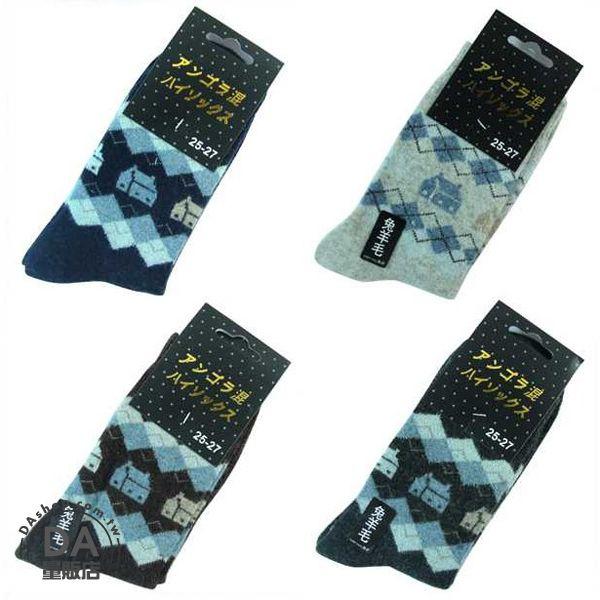 《DA量販店》冬天 保暖 羊毛襪 毛襪 中統襪 男襪 菱格 條紋 顏色款式隨機(79-4996)