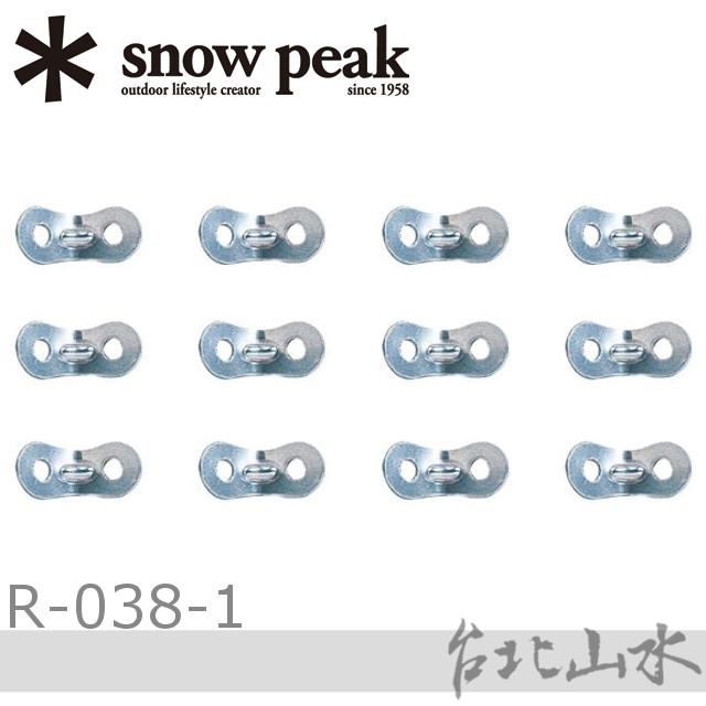 Snow Peak R-038-1鋁營繩調節片-12pc/營繩調整片/日本雪峰