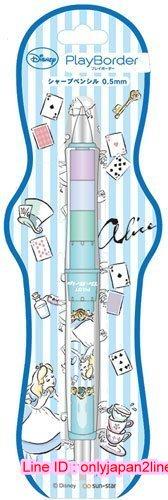 【真愛日本】16110900053QQ搖搖自動鉛筆-愛麗絲條紋藍    迪士尼 愛麗絲夢遊仙境  自動筆 文具用品