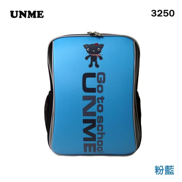 【加賀皮件】UNME 多隔層 防潑水 護脊 兒童書包 學生後背包  3250