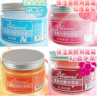 【SONOMA】保濕美體角質霜(共3種香氛)