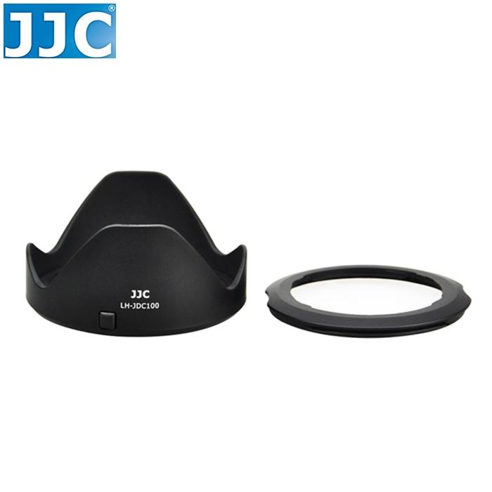 又敗家@JJC佳能Canon副廠LH-DC100遮光罩+FA-DC67B轉接環組(可反裝及裝67mm保護鏡相容Canon原廠遮光罩)適G3X SX60 SX50 SX40 SX30 SX20 SX10 SX1 SX60HS SX50HS SX40HS G3 X亦相容LH-DC6遮光罩和FA-DC67A相機轉接環 LHDC100太陽罩FADC67A接環FADC67B鏡頭轉接環副廠遮光罩lens hood 67mm濾鏡