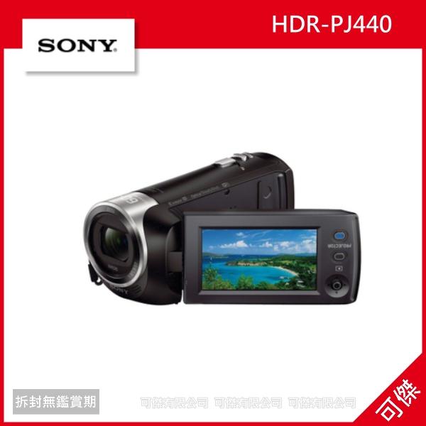 補貨中 可傑  SONY HDR-PJ440 投影攝影機 數位攝影機 公司貨