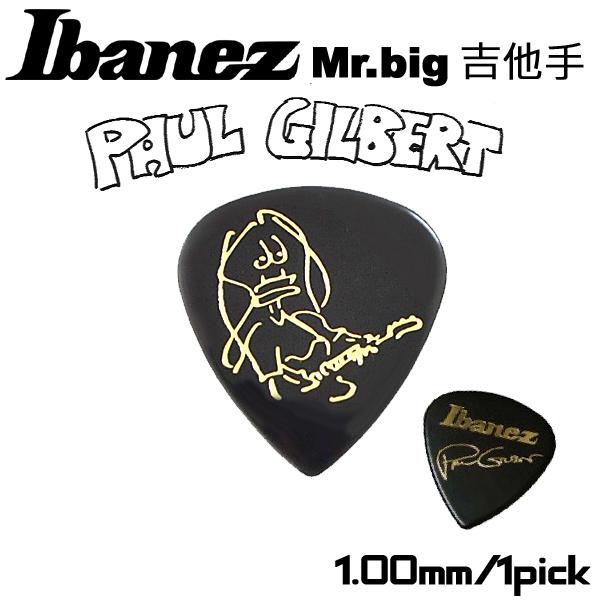 【非凡樂器】Ibanez 日本製彈片pick【Paul Gilbert簽名款1000PGBK】1.00mm