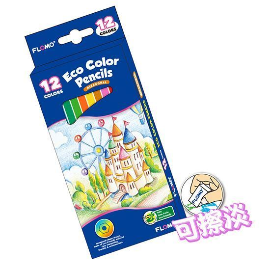 12色六角環保彩色鉛筆★無毒★可擦淡★好握好畫PE-AS10612