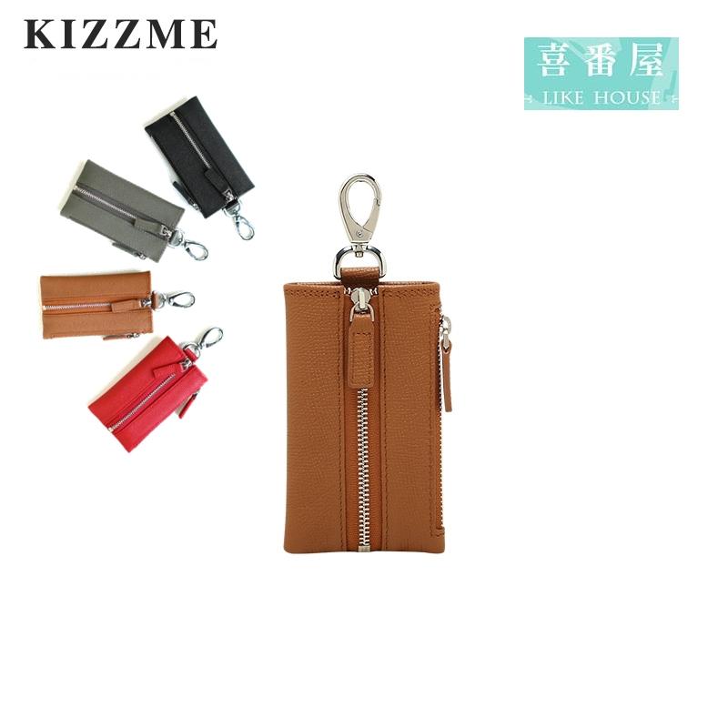 【喜番屋】KIZZME韓版真皮頭層牛皮腰掛拉鍊機車鑰匙包鑰匙套鑰匙圈鑰匙扣隨身便攜零錢包精品禮物KI173