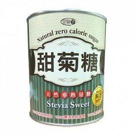 愛馨PURE CIRCLE純正甜菊糖 340公克/罐  甜馨營養中心