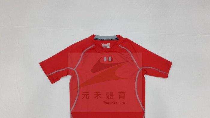 元禾〉UA 男子 HeatGear® Armour短袖強力伸縮型運動上衣 1257468-600
