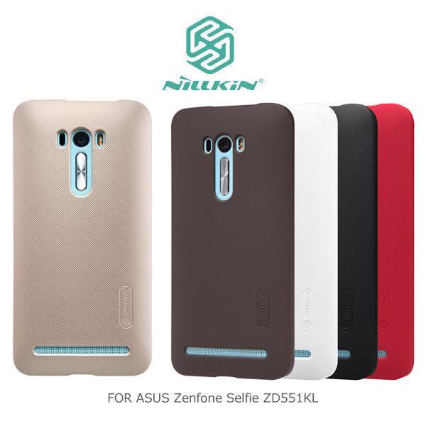 ~斯瑪鋒數位~NILLKIN Asus Zenfone Selfie ZD551KL 超級護盾保護殼 抗指紋磨砂硬殼