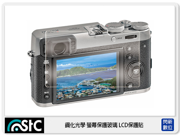 【分期0利率,免運費】STC 鋼化光學 螢幕保護玻璃 LCD保護貼 適用 Fujifilm X100T