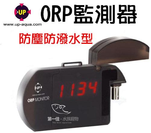 [第一佳水族寵物] 台灣雅柏UP [防塵防潑水型] ORP(氧化還原)-監測器/監視器.超薄迷你 (另售專用電極) 免運