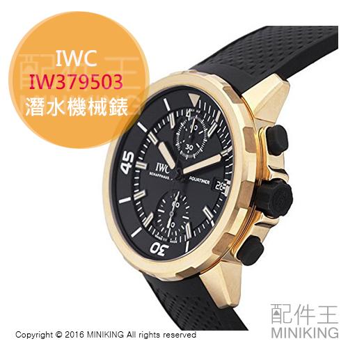 【配件王】日本代購 SEIKO 精工 PRESAGE SARX015 不鏽鋼機械錶 藍寶石玻璃 生活強化防水