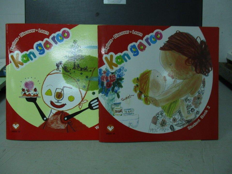 【書寶二手書T6/語言學習_QCS】Kan Garoo_Student book2等_2本合售