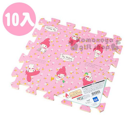 〔小禮堂〕美樂蒂 拼圖地墊《粉.多動作.花朵滿版》地板巧拼.遊戲軟墊