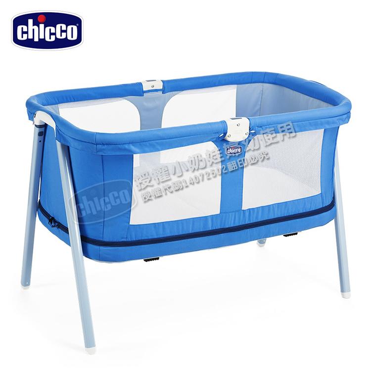 Chicco - Lullago Zip 可攜式兩段嬰兒床 (寧靜靛藍)