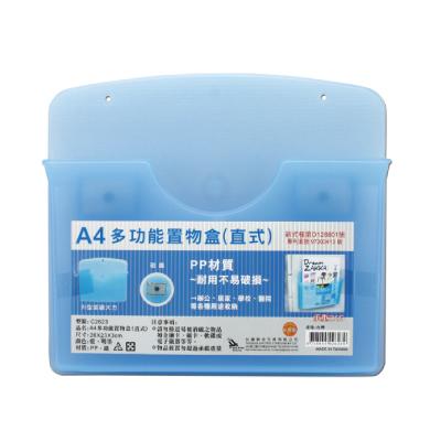 【W.I.P 韋億】WIP C2623 A4 磁性/磁鐵多功能置物盒