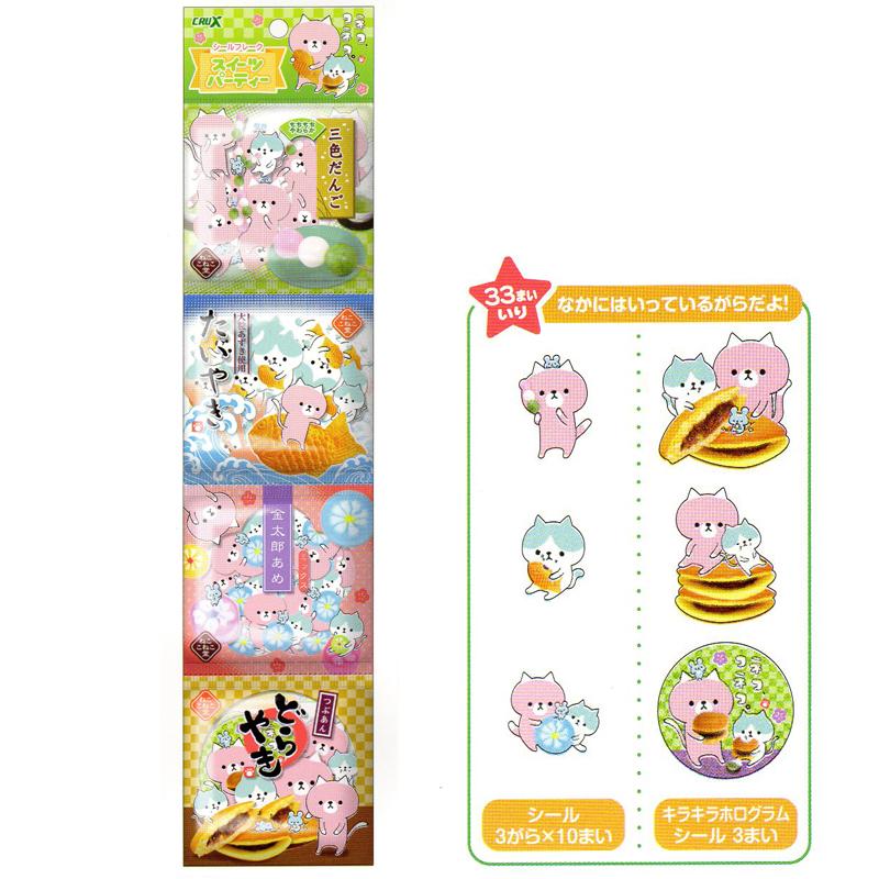 *小徑文化*日本進口 KAMIO JAPAN 系列貼紙 - 貓與小貓 ( 05465 )