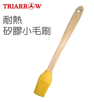 【三箭牌】耐熱矽膠小毛刷 2012