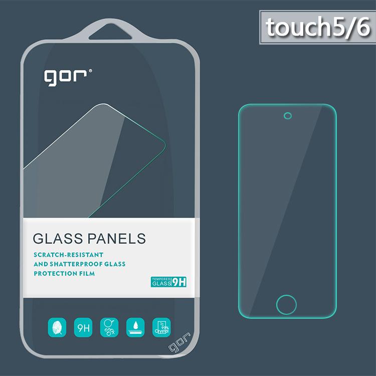 【Apple iPod】 GOR 9H iPod touch 5/6  鋼化 玻璃 保護貼 ≡ 全館滿299免運費 ≡