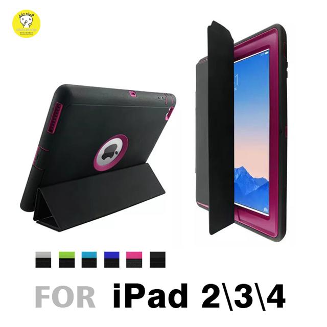iPad 2/3/4 簡易三防保護殼 防塵 防摔 防震 平板保護套 (WS018)【預購】