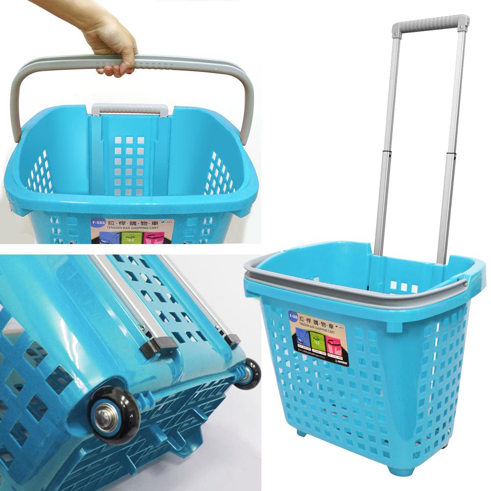 WallyFun 多彩拉桿洗衣籃 (藍/綠/紅) ~洗衣輕鬆不費力