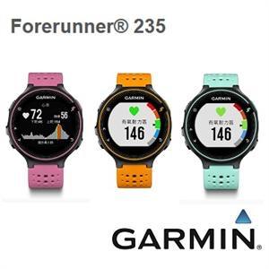 GARMIN Forerunner 235 心率跑錶